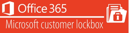 Зображення Customer Lockbox