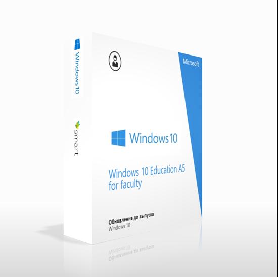 Зображення Windows 10 Enterprise A5 for faculty