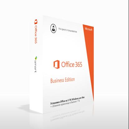 Зображення Office 365 Business