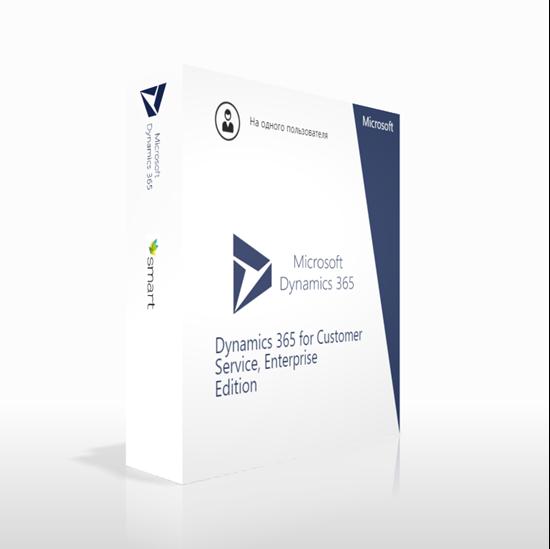 Зображення Dynamics 365 for Customer Service, Enterprise Edition