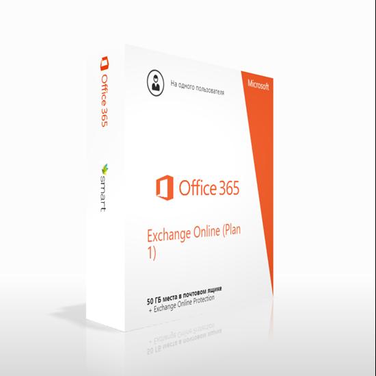 Зображення Exchange Online (Plan 1)