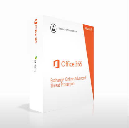 Зображення Office 365 Advanced Threat Protection