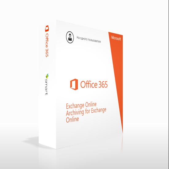 Зображення Exchange Online Archiving for Exchange Online
