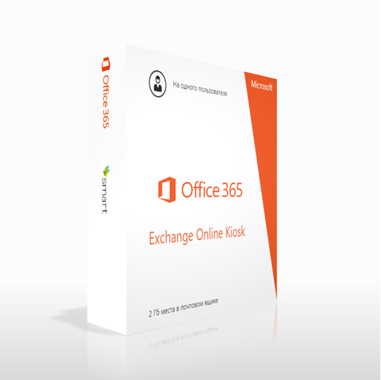 Зображення Exchange Online Kiosk