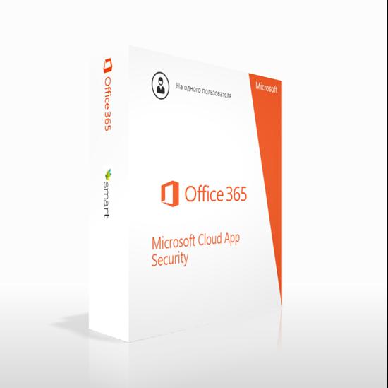 Зображення Microsoft Cloud App Security